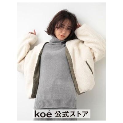 【 送料無料 】コエ koe 【リバーシブル対応】ノーカラーショートボアブルゾン   カーキ ダークピンク ダークベージュ ブラック
