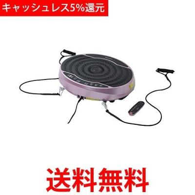 アルインコ FAV4017P ピンク 2D プログラム 振動マシン バランスウェーブ  ALINCO