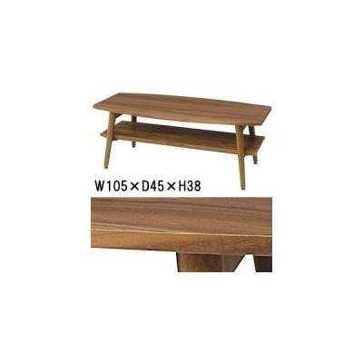 テーブル/ローテーブル/陳列/折り畳み可能 リビングテーブル/W105 D45 H38