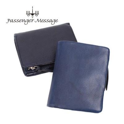 インディゴ染め牛革 二つ折り財布 Passenger Message パッセンジャーメッセージ ブルー 927-pm-8e104