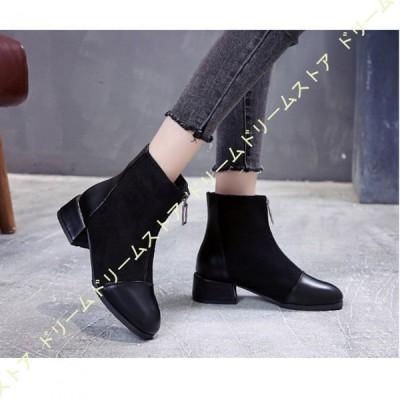 ブーツ レディース スエード ショートブーツ ブーティ 大きいサイズ 黒 シューズ ブラウン エレガント 短靴 春 秋 冬 裏起毛 チャンキーヒール 4.5センチ