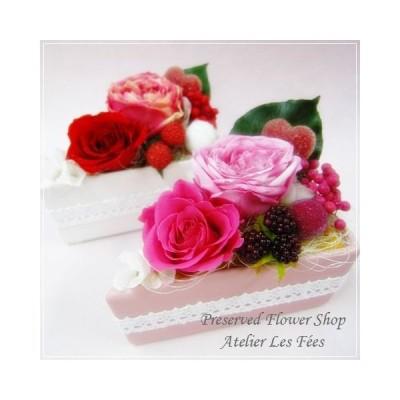 誕生日 花 ギフト ケーキ お祝い バラ プリザーブドフラワー ガトー・ローズ