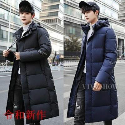 ダウンジャケット メンズ ロング丈 フード付き ダウンコート 中綿 暖かい 軽量 防寒 紳士用 アウター 大きいサイズ 秋冬 厚手