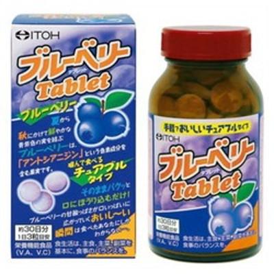 【井藤漢方製薬】ブルーベリータブレット 90錠 ※お取り寄せ商品