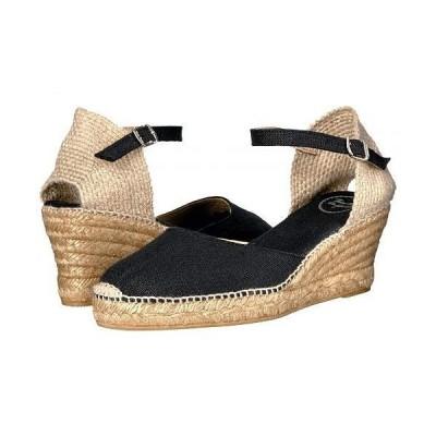 Toni Pons トニーポンズ レディース 女性用 シューズ 靴 ヒール Caldes - Black Linen