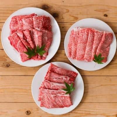 【鹿児島黒牛】5等級 すきやき用食べ比べ1.2kgセット