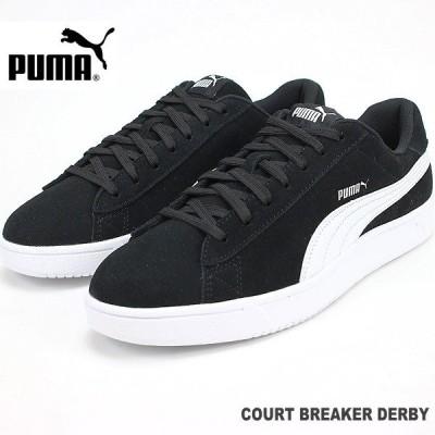 プーマ スニーカー PUMA COURT BREAKER DERBY 367366-01 プーマ コートブレーカーダービー