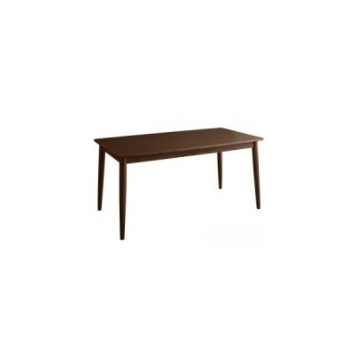 おしゃれ 北欧デザイン らくらく回転チェアダイニング ダイニングテーブル W150 0406012727