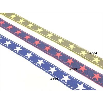 1422510 スターリバーシブルテープ 30m巻