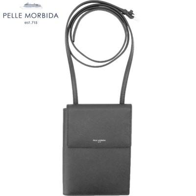 ペッレモルビダ PELLE MORBIDA バルカ 型押しレザー マルチパスポートケース BARCA PMO-BA523 BLK(ブラック)