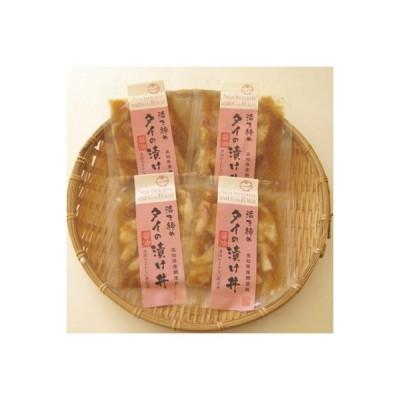 須崎市 ふるさと納税 活き締め タイの醤油漬け丼セット60g×4