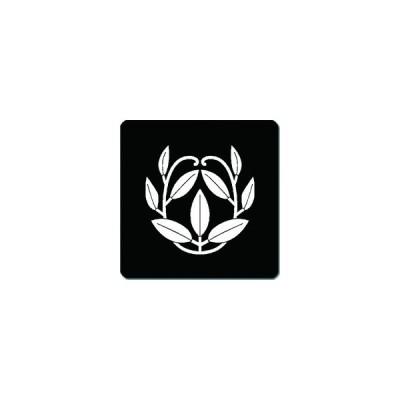 家紋シール 上がり藤の葉紋 24cm x 24cm KS24-1911W 白紋