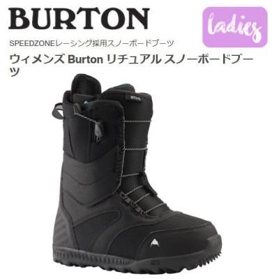 バートン BURTON ウィメンズ Burton RITUAL リチュアル スノーボードブーツ オールラウンド スノーボード 正規品