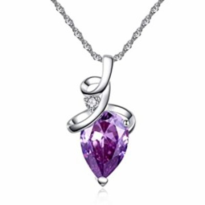 Elegant Heart Shaped Amethyst Pendant Necklace, AILUOR Luxury Fashion18K Rose Gold Love Heart Natural Purple Crystal Jewelry - G