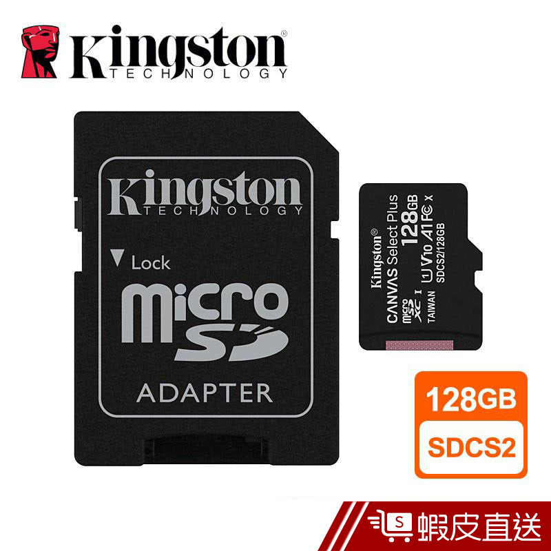 Kingston 金士頓 128GB Canvas microSD A1 記憶卡 SDCS2 100MB/s  蝦皮直送
