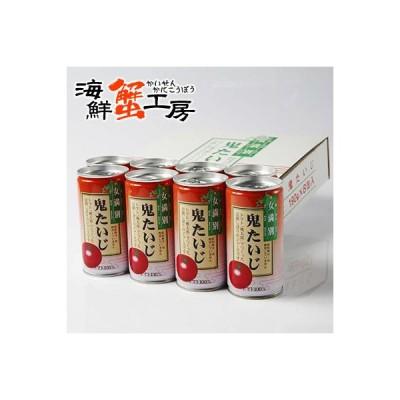 トマトジュース 鬼たいじ 190ml缶×8本ケース とまと 北海道産 大空町 手作り 甘い 完熟 ギフト 贈り物