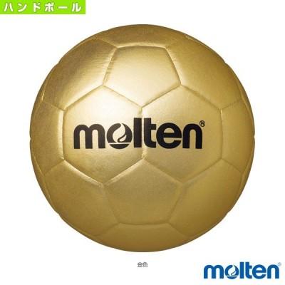 モルテン ハンドボールアクセサリ・小物  記念ボール ハンドボール/3号球(H3X9500)