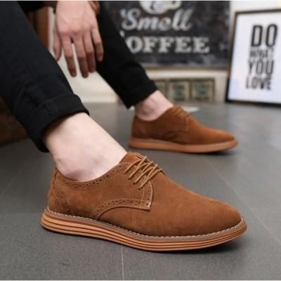 5色  メンズビジネスシューズ フォーマルシューズ  紳士靴 ストレートチップ  歩きやすい  大きいサイズ 小さいサイズ