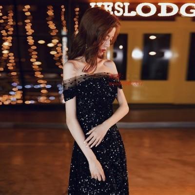 パーティードレス ワンピース ウェディングドレス 結婚式 成人式 パーティー 挙式 演奏会 スパンコール オフショルダー 花嫁ロングドレスお呼ばれ