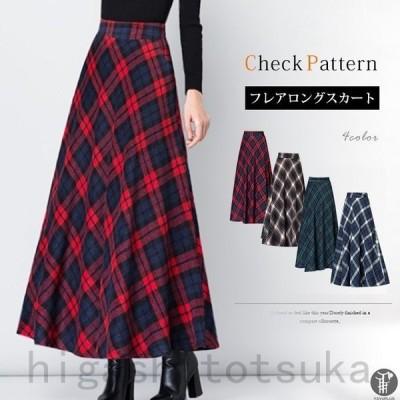 チェック柄 スカート ロングスカート ウエストゴム ロングスカート フェイクウールミモレ丈 ポケットあり ボトムス チェック柄 Aライン 厚手 代引不可