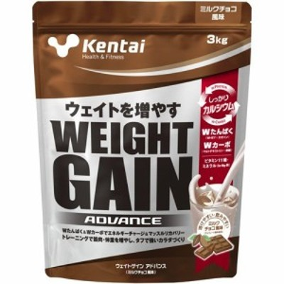 Kentai(ケンタイ) ウェイトゲインアドバンス ミルクチョコ風味(3kg)[kentai プロテイン(h&f)]