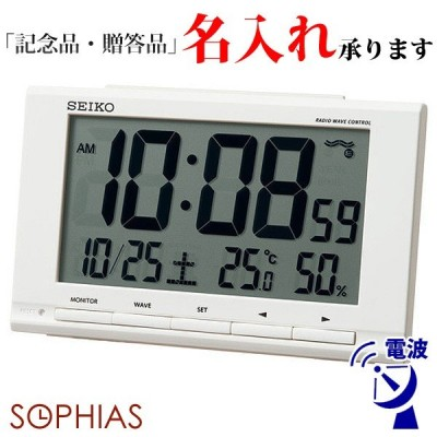 セイコークロック SEIKO 電波置き時計 デジタル 温度・湿度表示付き ホワイト SQ789W デジタル時計