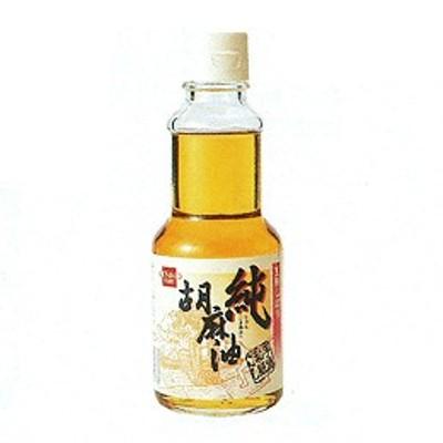 健康フーズ 純胡麻油(小) (180g)
