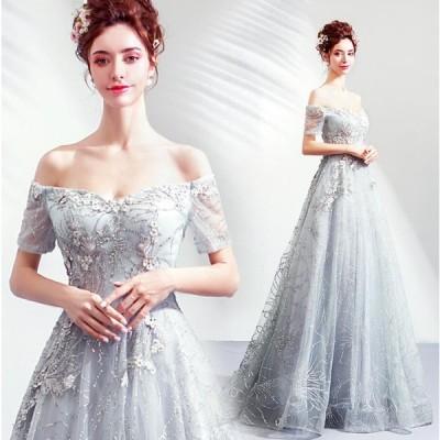 ロングドレス エレガント aラインドレス 上品 大人 パーティードレス ウエディングドレス  結婚式ドレス ピアノ 発表会 お呼ばれ 二次会 披露宴 演奏会 卒業式