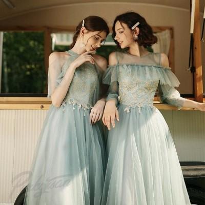 花嫁ドレス 大きいサイズ チュールワンピース イブニングドレス スエレガンス ナイトドレス パーティー 結婚式 披露宴 演奏会 フォーマル キレイめ 20代 30代