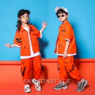 【還元祭クーポン利用可】キッズダンス衣装 HIPHOP ダンス 衣装 キッズ ヒップホップ ジャケット パンツ  ジャズ  ダンス ヒップホップ