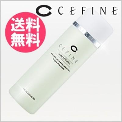 【送料無料】セフィーヌ スキンローション 120ml /化粧水/ベーシック 化粧品 /CEFINE