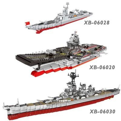 XINGBAONEW ミリタリー アーミー シップシリーズ クラシック USSミズーリ戦艦 ミサイル駆逐艦 ビルディングブロックベッセルブリックジュ