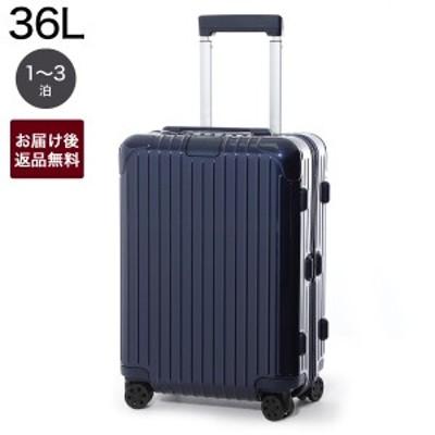 [あす着] リモワ RIMOWA スーツケース メンズ レディース ESSENTIAL CABIN エッセンシャル キャビン 36L