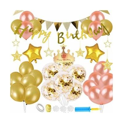 WUKADA 誕生日 飾り付け セット 風船 ゴールド HAPPY BIRTHDAY 装飾 バースデー ガーランド バースデー パーティー
