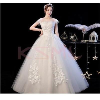 ウェディングドレス 結婚式  二次会 ホワイト  花嫁  ウェディング  プリンセスドレス  白ドレス  ロングドレス  披露宴  編み上げ