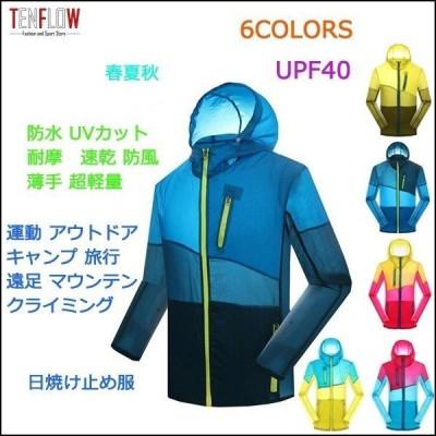 体型カバー ラッシュパーカー ラッシュガード UVカット UVパーカー メンズ水着用 シャツタイプ 水泳 レディース水着 日焼け止め衣 長袖 UPF40