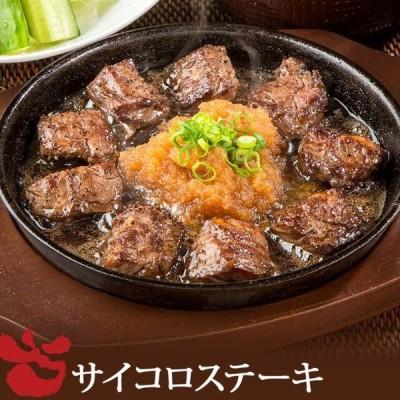 サイコロステーキ3人前 ハラミ肉 ハラミ はらみ サイコロ ステーキ 牛肉 牛 冷凍 お肉