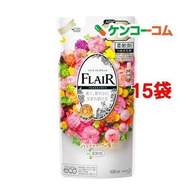 フレア フレグランス 柔軟剤 ジェントル&ブーケ つめかえ用 ( 400ml*15袋セット )/ フレア フレグランス
