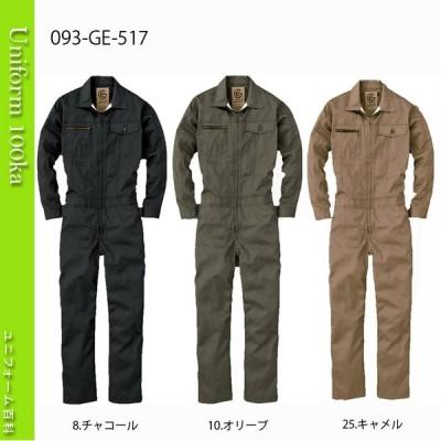 グレースエンジニアーズ 通年 長袖続服 ツナギ 作業着 作業服 年間物 つなぎ服 エスケープロダクト GE-517