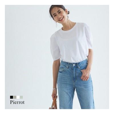 Pierrot コットンパフスリーブTシャツ Tシャツ コットン 綿100 パフスリーブ 5分袖 トップス 黒 白 二の腕カバー カジュアル キレカジ シンプル 無地 レディース ピエロ Pierrot グレー M レディース
