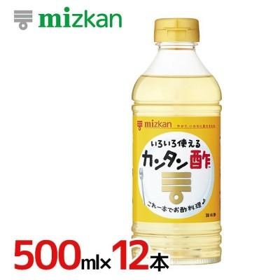 """ミツカン """"カンタン酢"""" 500ml×12本(1ケース)"""