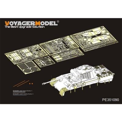 Voyager Model 1/ 35 WWII ドイツ陸軍 パンサーA型 初〜後期生産型ベーシックセット(ドラゴン6160/ 6168/ 6358)(PE351090)ディテールアップパーツ 返品種別B