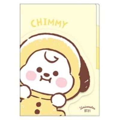 BT21 ダイカットポケット3インデックスクリアファイル CHIMMY ★LINE FRIENDS★ [015128]