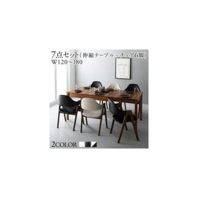 7点セット(テーブル+チェア6脚) カラー:ホワイト4脚+ブラック2脚 ウォールナット×伸縮天板のモダンダイニングセット