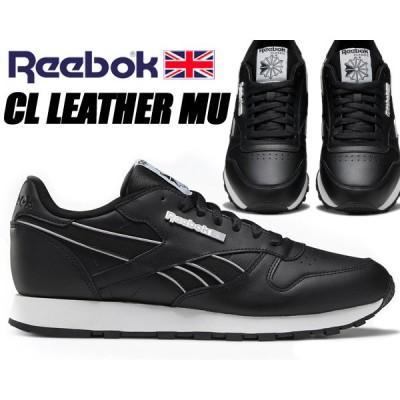 REEBOK CL LEATHER MU BLACK/CDGRY2/WHITE dv8629 リーボック クラシックレザー MU スニーカー メンズ ブラック ホワイト メタリック