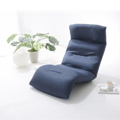 セルタン 座椅子 和楽の雲 下タイプ 幅540×奥行930〜1380×高さ120〜700mm タスクネイビー (直送品)