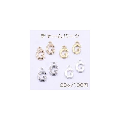 チャームパーツ ミニチャーム アルファベットG 1カン 8×13mm【20ヶ】