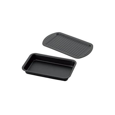 (セシール)cecile キッチン グリルオーブンパン (フタ付き) WF-3364