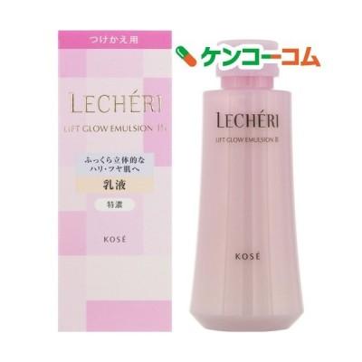 ルシェリ リフトグロウ エマルジョン III 特濃 つけかえ用 ( 120ml )/ ルシェリ(LECHERI)