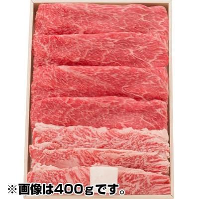 松阪牛 うで・バラすき焼き用 500g お取り寄せ お土産 ギフト プレゼント 特産品 名物商品 敬老の日 おすすめ